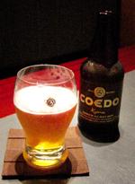 コエドビール.jpg