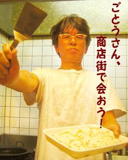 タニシからのメッセージ.jpg