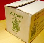 ホワイト餃子箱 001.jpg