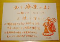 ホワイト餃子紙.jpg