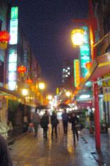 雨の南京町.jpg